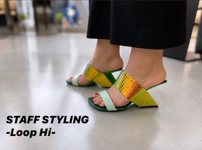 STAFF STYLING-Loop Hi-