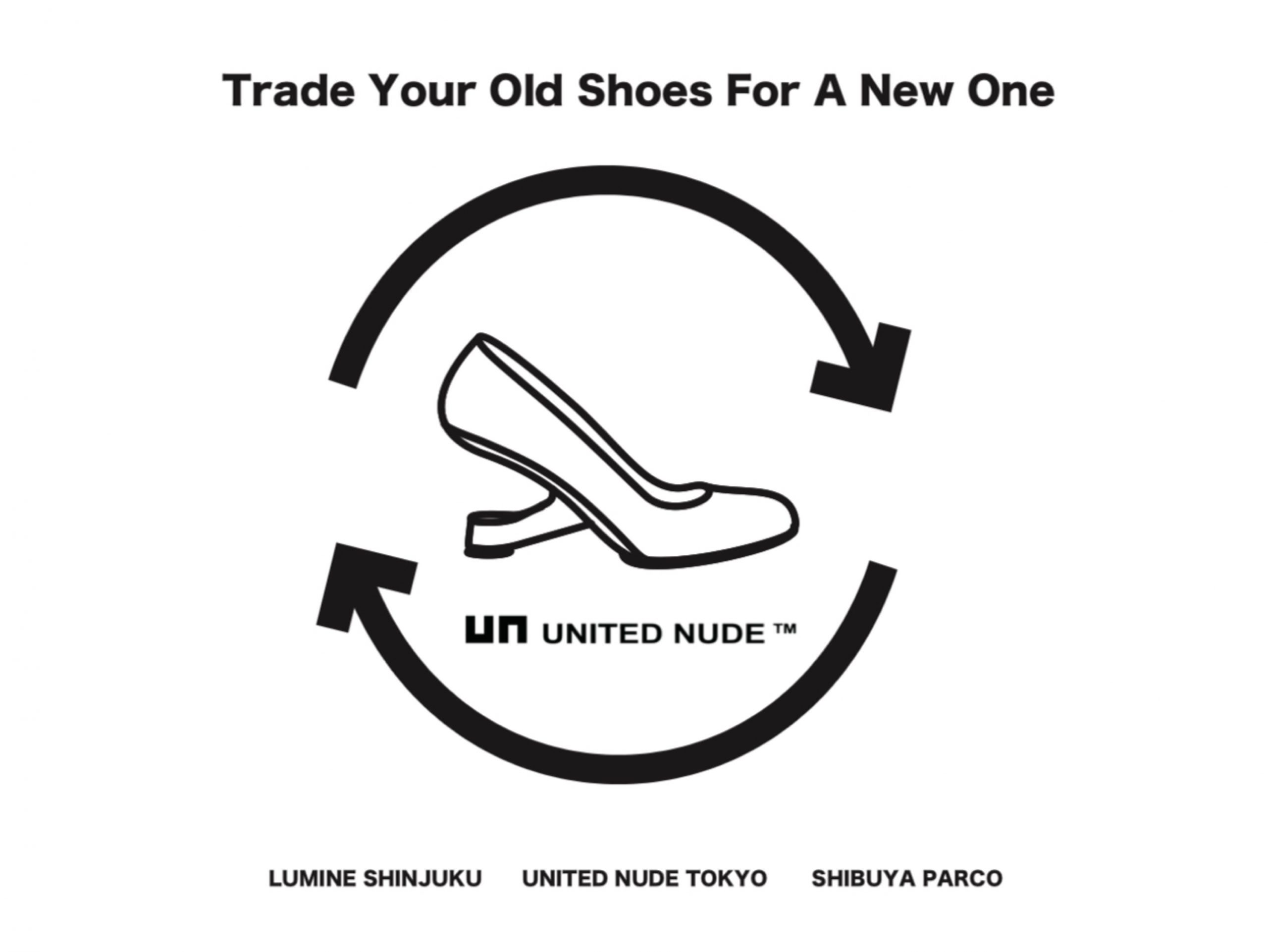 Trade Your Old Shoes For A New One