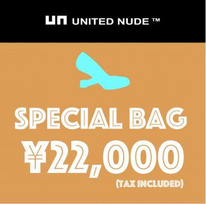 specialbag2