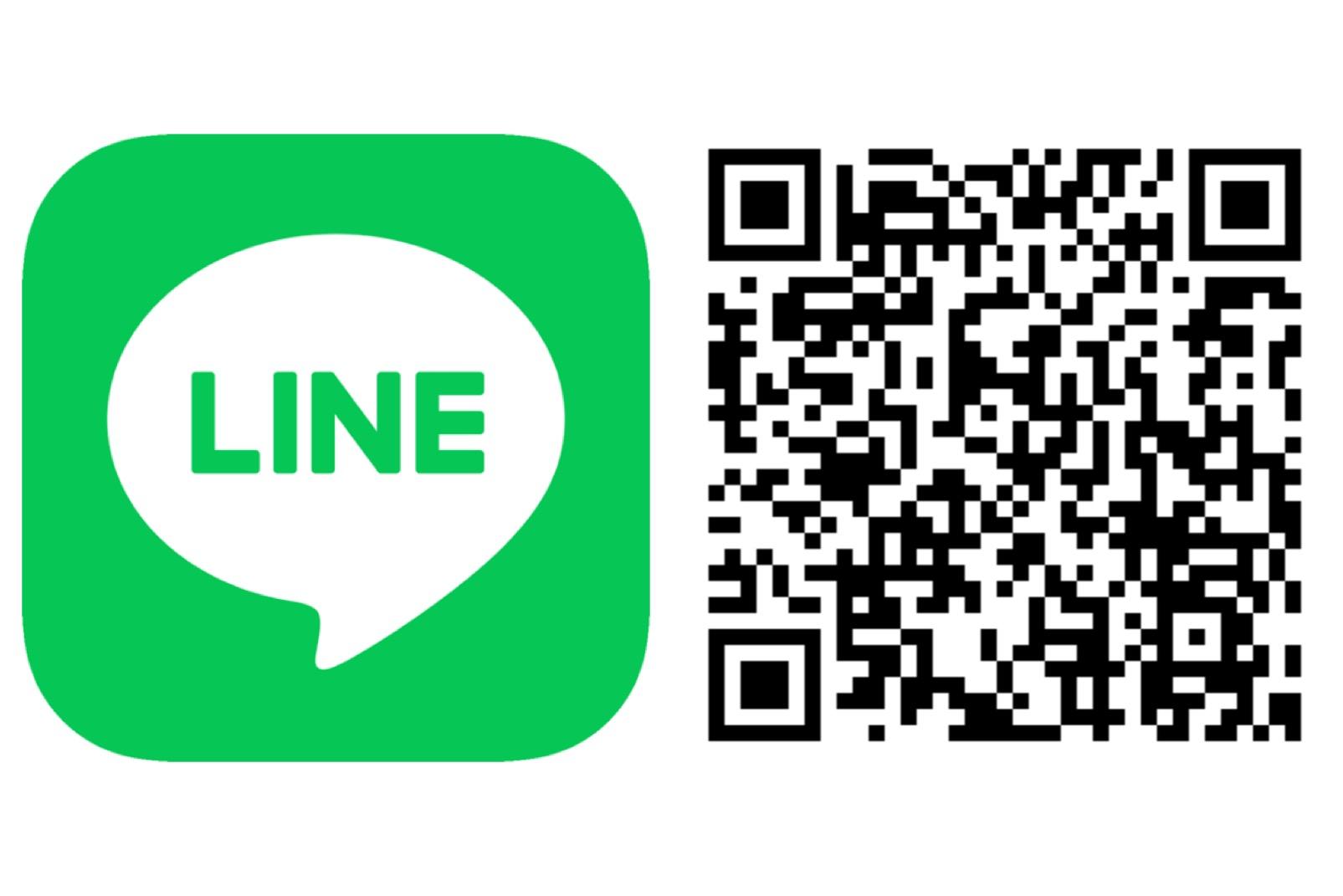 UNITED NUDE JAPAN:公式LINE