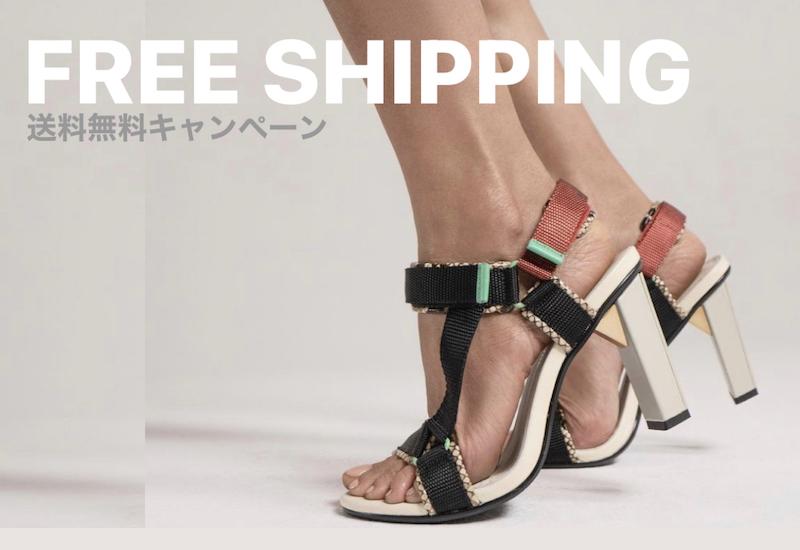 FREE SHIPPING-送料無料キャンペーン-