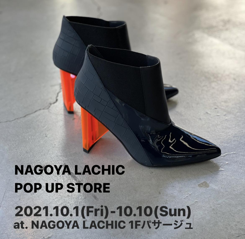 [POP UP]NAGOYA LACHIC