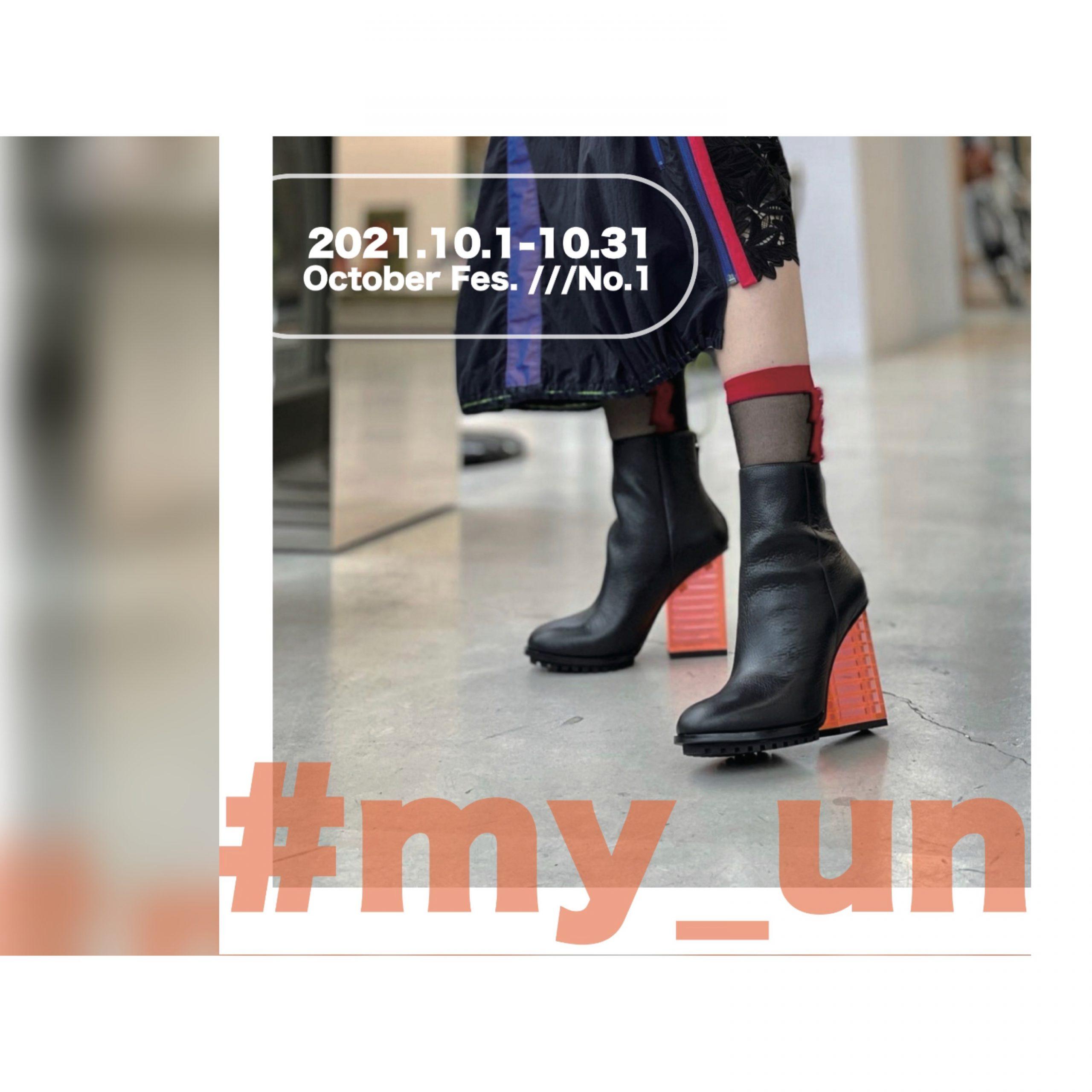 https://www.unitednudejapan.com/my_un-campaign/
